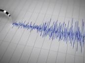 Clujul a intrat pe harta seismelor