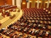 Mircea Irimie s-a pronunțat în Parlament împotriva legii prevenției în sănătate
